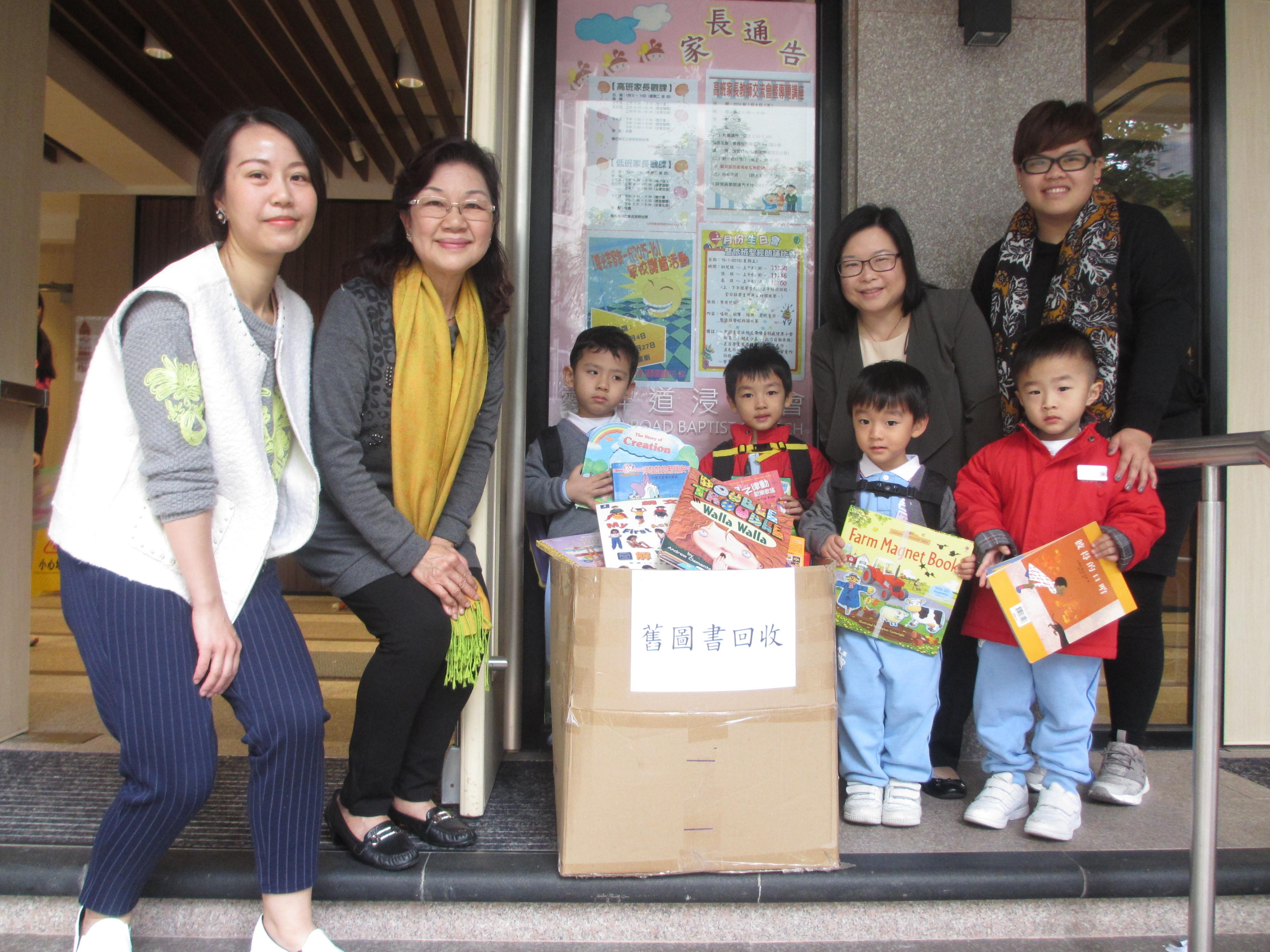 兒童圖書捐贈特殊學校兒童1